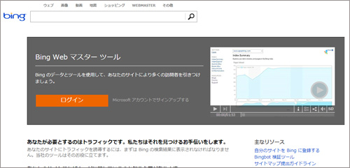 Bing1