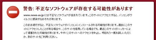 news-usjp