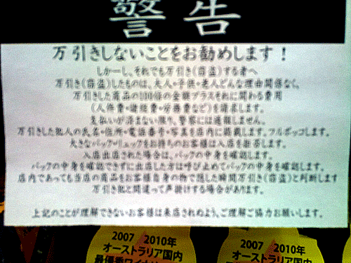 2013-06-02-13.23.51