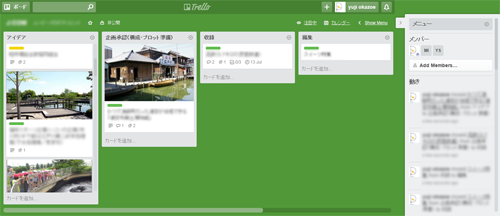 screencapture-trello-com-b-